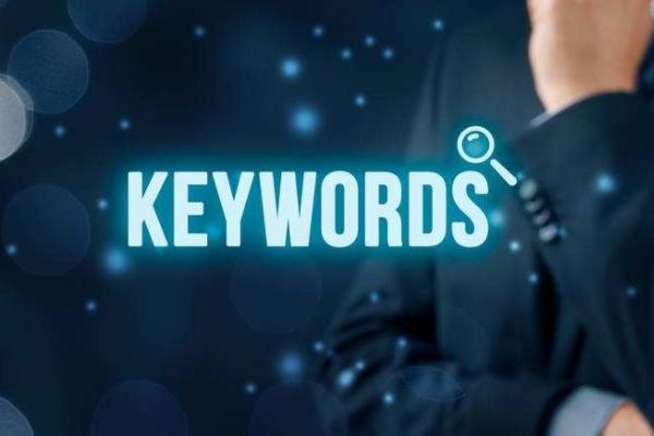 百度推广如何选择关键词 网络营销 第1张