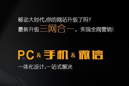 柳州企业网站建设公司哪家好 企业建站
