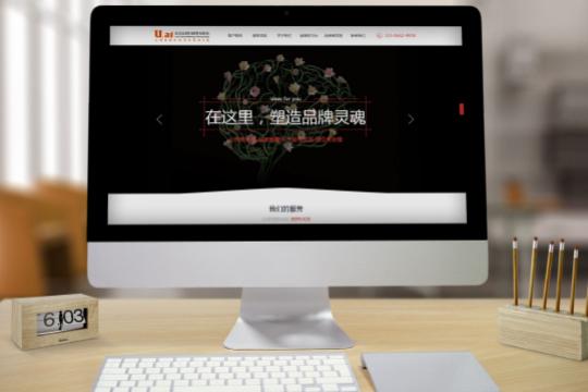 网站建设时该如何增强网站效果呢? 建站资讯