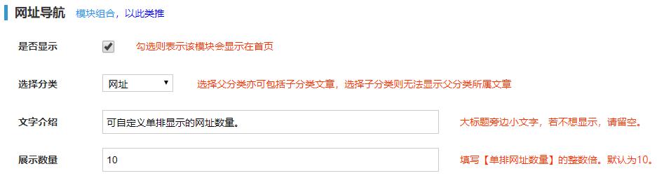 zblog行业门户+导航二合一网站模板 网站模板 第3张
